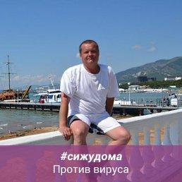 александр, 49 лет, Челябинск