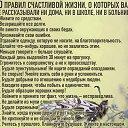 Фото Анна, Воронеж - добавлено 19 июля 2020