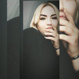 Алина, Барнаул, 20 лет