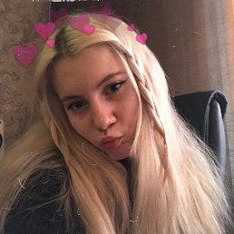 Александра, 20 лет, Саратов