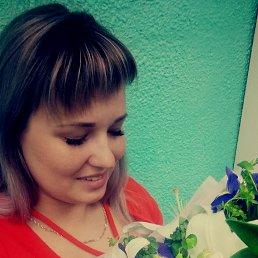 Алина, Новосибирск, 25 лет
