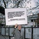 Фото Григорий, Воронеж, 44 года - добавлено 26 июня 2020 в альбом «Мои фотографии»