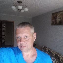 Алексей, 45 лет, Ярославль