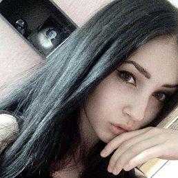 Дарья, 19 лет, Новосибирск