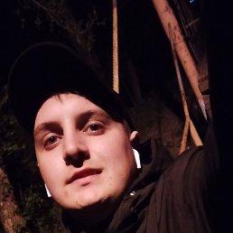 Дима, 19 лет, Новоспасское