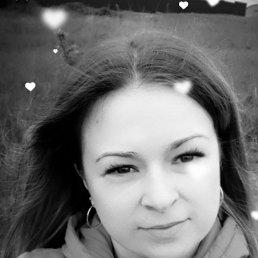 Юлия, 29 лет, Тула
