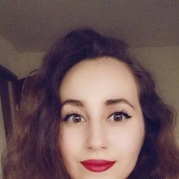 Марина, Калининград, 28 лет
