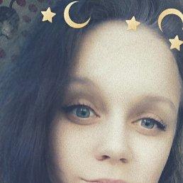 Дарья, 22 года, Ярославль