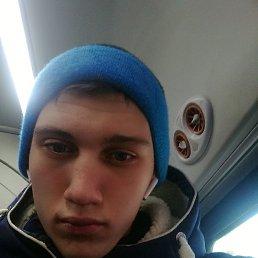 Данил, 17 лет, Хабаровск