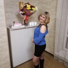 Наталия, Улан-Удэ, 30 лет