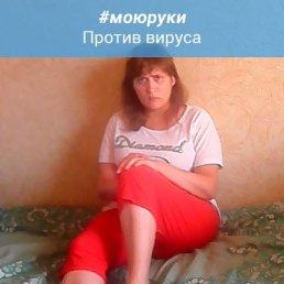 мария, 36 лет, Пенза