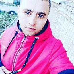Виталий, 24 года, Ярмолинцы