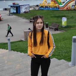 Ирина, Чебоксары, 16 лет