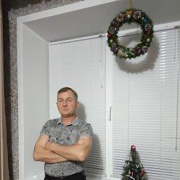 Вячеслав, 49 лет, Краснодар