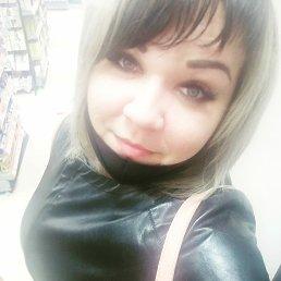 Виктория, 30 лет, Подольск
