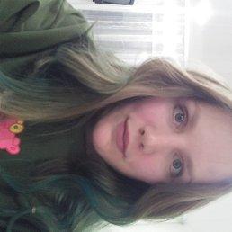 Тамара, 29 лет, Новосибирск
