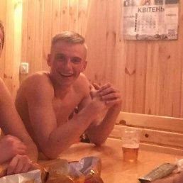 Влад, 23 года, Днепропетровск