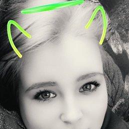 Елена, 18 лет, Тюмень
