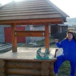 Ольга, Пермь