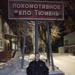 сергей, 36 лет, Бакал