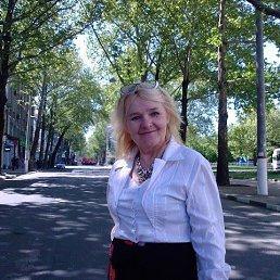 Людмила, 66 лет, Марганец