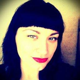 Дарья, Владивосток, 30 лет