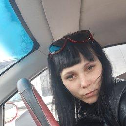 Наталья, 30 лет, Рыбинск