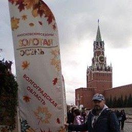 Владимир, 47 лет, Волгоград
