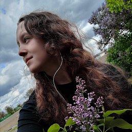 Кристина, 16 лет, Ростов-на-Дону