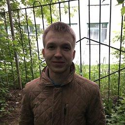 Фото Владимир, Пермь, 29 лет - добавлено 16 мая 2020