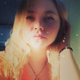 Алёна, 21 год, Саратов