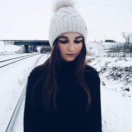 Диана, 19 лет, Липецк