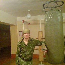Денис, 30 лет, Уфа