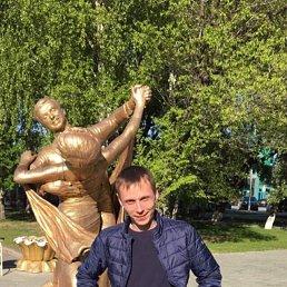 Василий, 29 лет, Красноярск