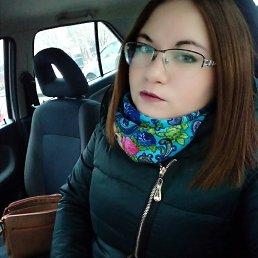 Людмила, 30 лет, Курск