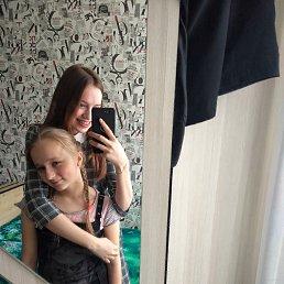 Евгения, 17 лет, Казань