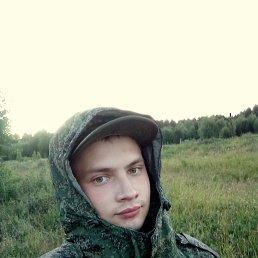 Саша, 20 лет, Пермь