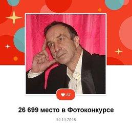 Александр, 60 лет, Донской