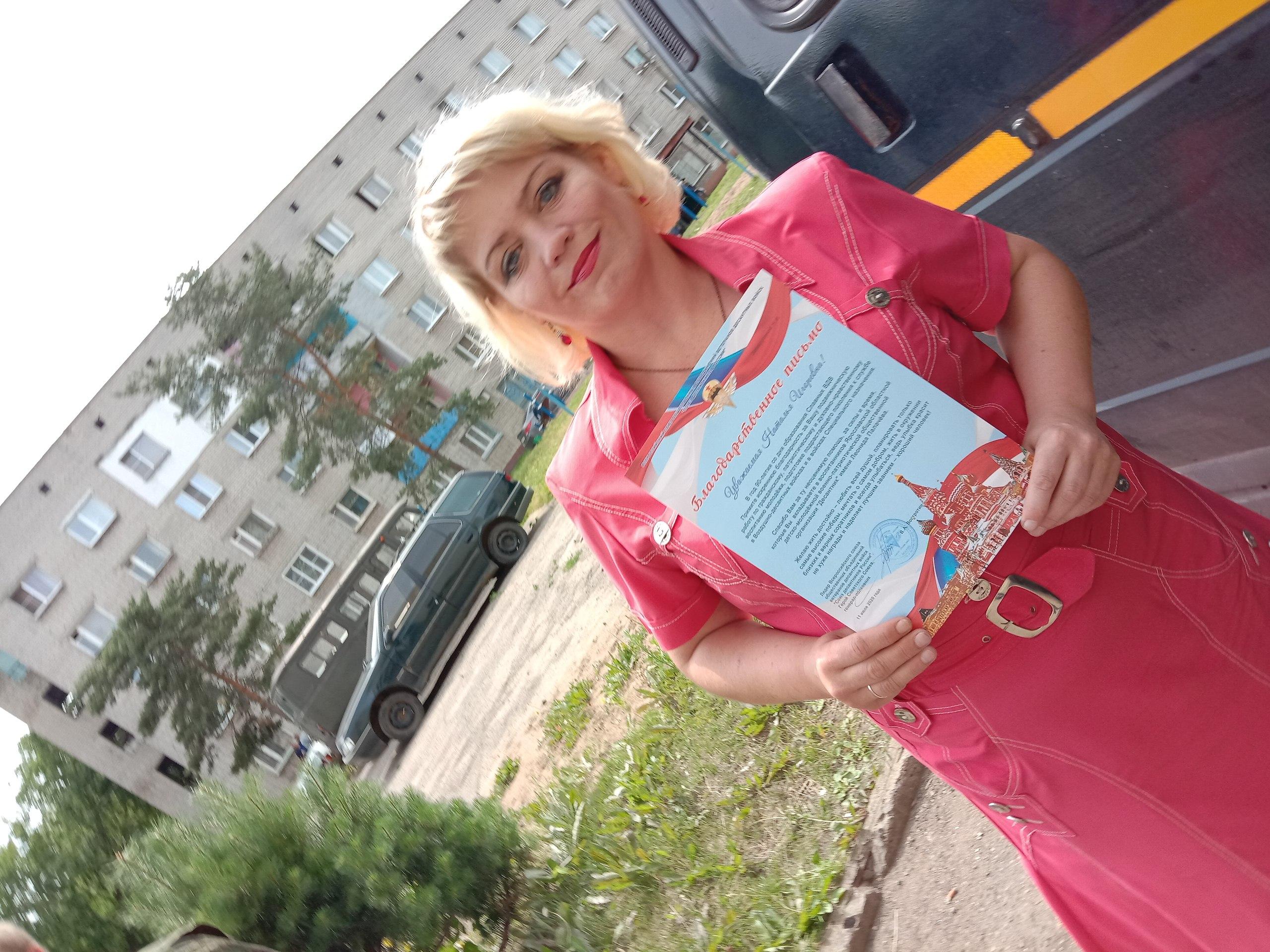 Наталья Смирнова - 13 июля 2020 в 11:32 - 2
