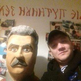 Иван, 36 лет, Уфа