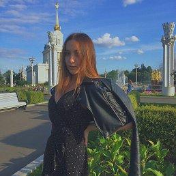 Ирина, 21 год, Тамбов