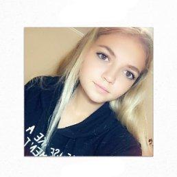 Анастасия, 16 лет, Саратов