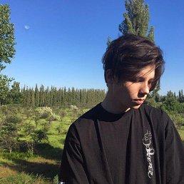 Андрей, 16 лет, Нижний Новгород