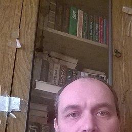 Дмитрий, 44 года, Донецк