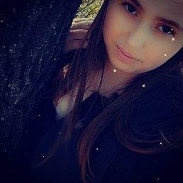Аня, 19 лет, Каменск-Шахтинский