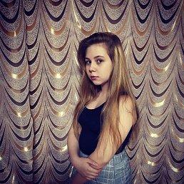 Вероника, 16 лет, Екатеринбург