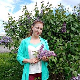 Клавдия, Тюмень, 18 лет