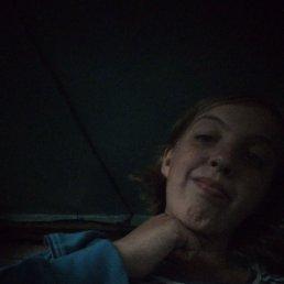 Катя, 20 лет, Владивосток