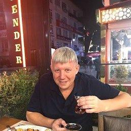 Сергей, 49 лет, Балашиха