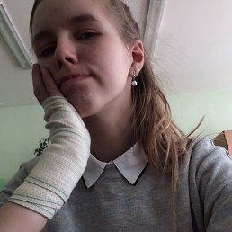 Мария, 19 лет, Новосибирск